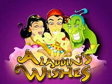 Aladdins Wishes – гарантированные выигрыши каждому игроку