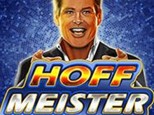 Хоффмастер в онлайн казино Вулкан