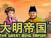 Игровой аппарат The Great Ming Empire на зеркале официального сайта